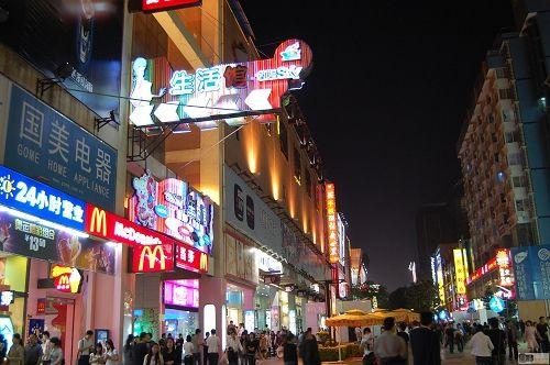 http://www.hunanpp.com/hunanfangchan/73483.html