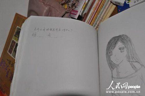 唐慧女儿画的画