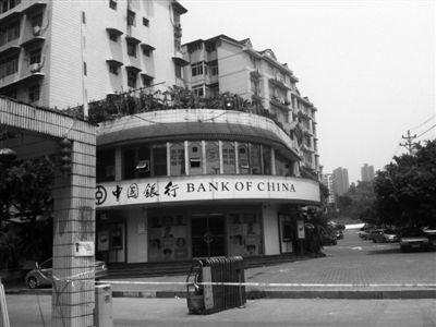 昨日,发生劫案的银行已被封锁。新京报记者 朱柳笛 摄