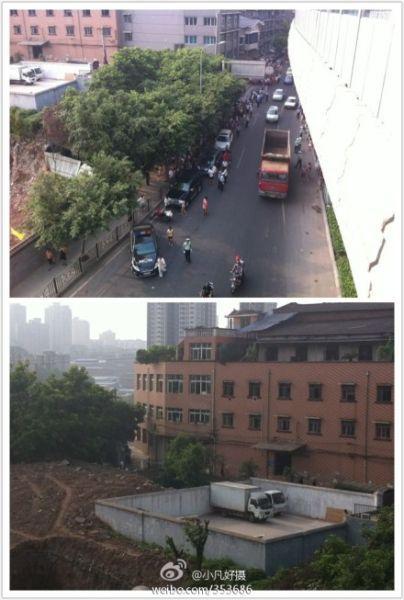 周克华被击毙现场图片 图:重庆晚报记者杨帆