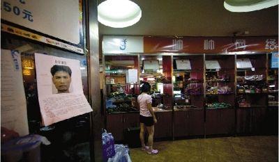 8月14日,长沙阜埠河路,周克华曾经经常光顾的网吧,网吧收银台贴着他的通缉令。图/记者辜鹏博