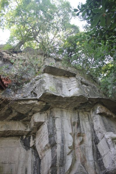 文绝字绝石绝 解读千年前浯溪碑林 三绝