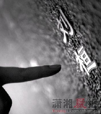 """8月29日,长沙贾谊故居,一块牌匾中汉文帝的名字""""刘恒""""雕刻成了""""刘桓""""。图/记者 邵骁歆"""