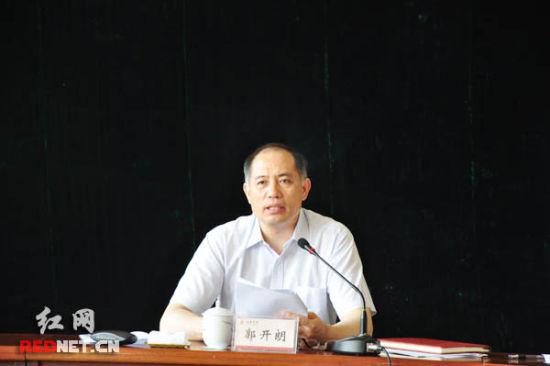 (湖南省委常委、组织部长郭开朗要求,切实强化监督检查,努力规范用人行为。)