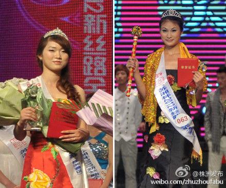 株洲赛区专业组的冠(右)、亚军(左) 图片来自@株洲发布