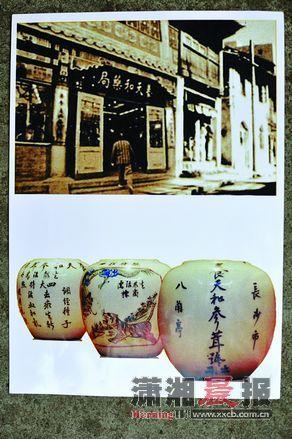 """黄家人收藏的""""养天和药局""""历史照片。""""养天和药局""""旧址上,现在矗立的是王府井百货。翻拍/摄友团李骅"""