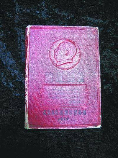 日记本封面。