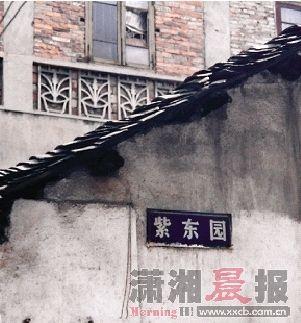 1912年,湖南省立第一中学在紫东园创办。图/长沙市一中提供