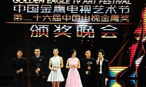 9月9日晚,颁奖晚会暨闭幕式现场。本报记者郭立亮摄
