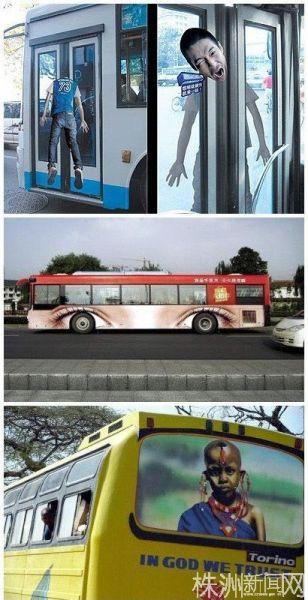 盘点全球创意公交