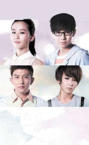 电影《伤心童话》剧照,刘诗诗、胡夏、大左、谢楠。CFP供图