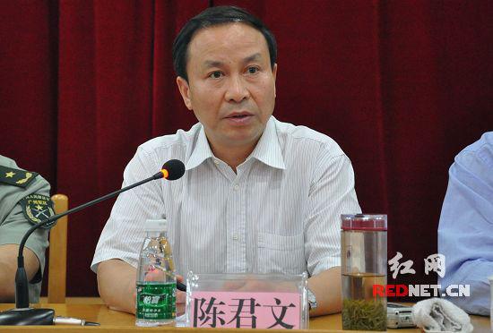 株洲市委书记、军分区党委第一书记陈君文对株洲军分区各项工作予以充分肯定。