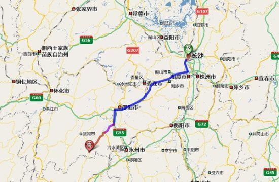 新宁县城区——崀山