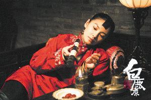 电影《白鹿原》剧照,张雨绮 。CFP供图