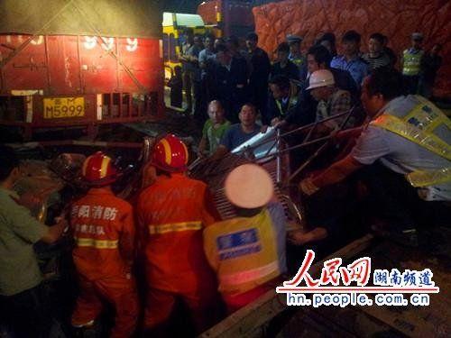 事故救援现场。