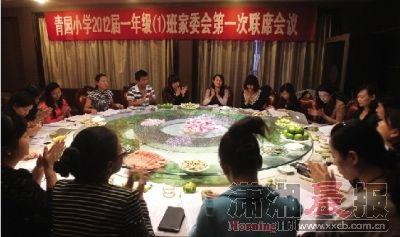 9月23日,青园小学一年级(1)班家委会召开了第一次联席会议。图/记者邵骁歆