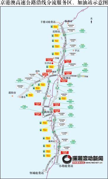 (京港澳高速公路加油站及服务区详细分布图。)