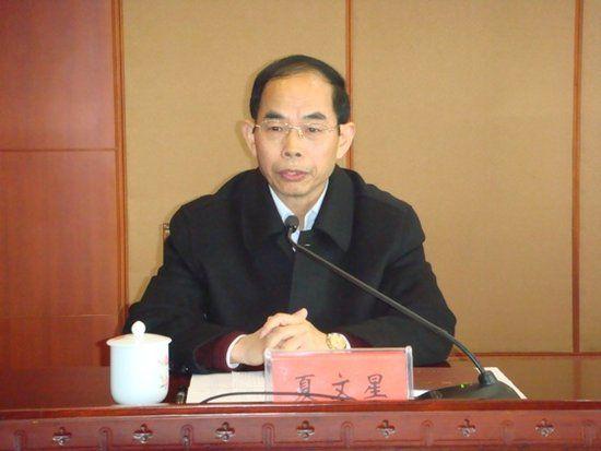 湖南省粮食局局长夏文星(资料图)