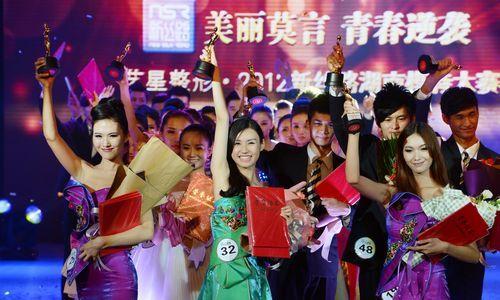 衡阳赛区冠军李娇莉(32号选手)捧得2012新丝路湖南模特大赛超模组桂冠。