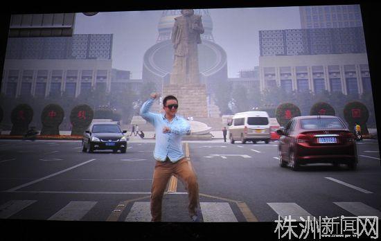 广场style简谱; 株洲版《江南style》首播 领舞称转发超500晒裸照;