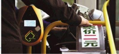 长沙公交高等级车票价2元,普通车1元。票价为1元的普通车已越来越少。 实习生 王君安 摄