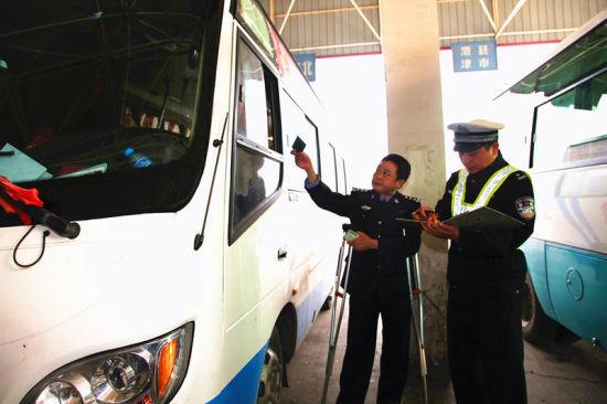 全际平(左)拄着拐杖带领民警检查客运安全。