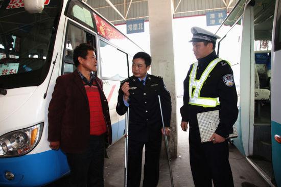 """湖南省慈利""""拐杖局长""""全际平带领民警检查客运安全"""