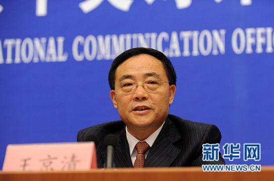 中共中央组织部副部长王京清介绍党的十八大代表选举工作的情况。