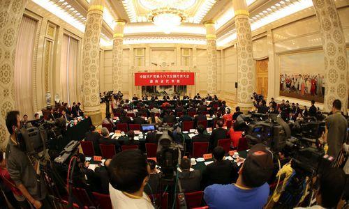 11月9日,湖南代表团举行全体会议,向中外媒体开放。 本报记者 张目 罗新国 摄