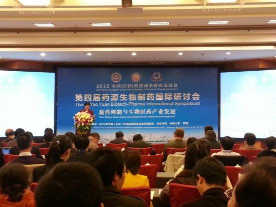 研讨会采用专题报告和高峰圆桌会议及企业展板宣传的形式,围绕国际