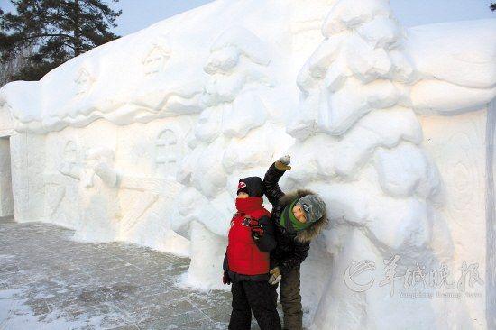在哈尔滨畅玩冰雪 王敏 摄