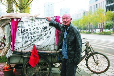 蹬三轮车环游全国的焦德明老人