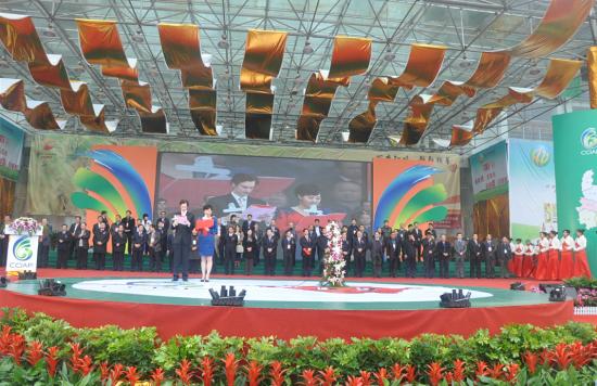 2012中国中部(湖南)国际农博会今日在长沙红星国际会展中心盛大开幕!