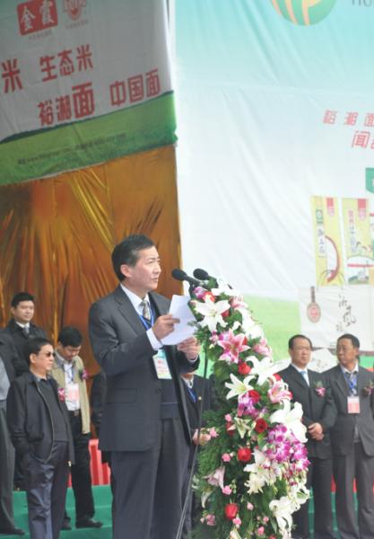 国家农业部副部长陈晓华出席开幕式并讲话。
