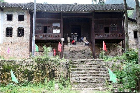 湖南永顺老司城遗址