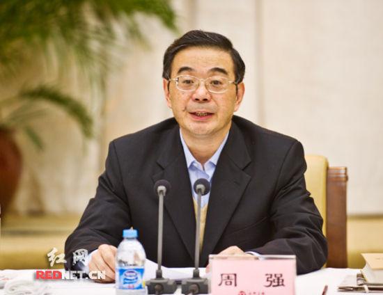 湖南省委书记、省人大常委会主任周强在大会上讲话。