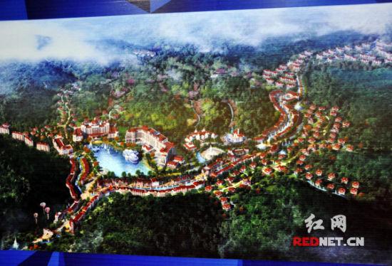 (新华联·神农谷国际文化旅游度假区鸟瞰效果图。)