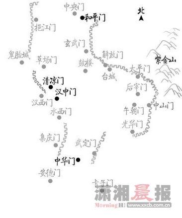 """湖南伢子的南京古城墙保护""""技术贴""""(图)"""