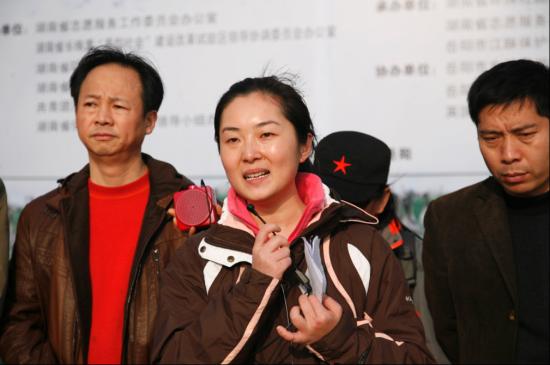 英国驻广州总领事馆区域联络主任谭露露女士讲话