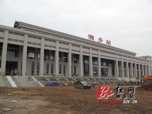 湘乡火车站站房外景。