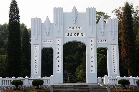 中国凯旋门