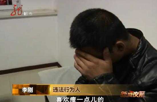 违法行为人李刚(视频截图)