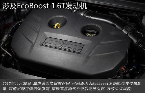 次涉及1.6T发动机 湘潭车市 湘潭汽车网 新浪汽车 新浪网高清图片