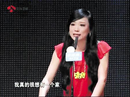 女嘉宾王佳