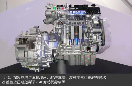 5的发动机用的是mr479qa,这款发动机是吉利在丰田一款发动机的基础上