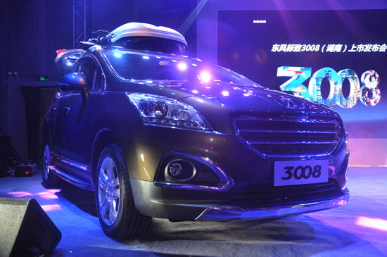东风标致首款SUV车型3008-东风标致首款SUV 3008湖南上市 售15.97高清图片