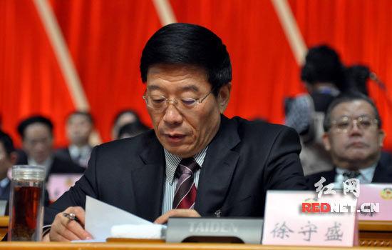 省委副书记、省长徐守盛出席开幕大会。
