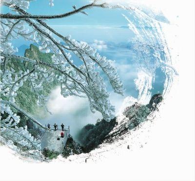 莽山小天台雪景