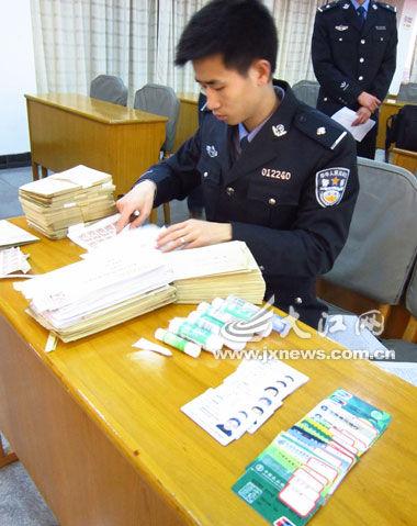 警方查获大量敲诈信件