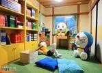 去北海道哆啦A梦家玩一圈,圆个童年梦
